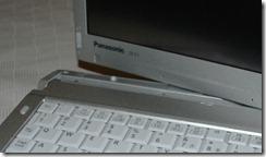 toughBookCF-C1_HingeUnlocked